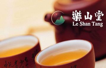 廊坊乐山堂茶馆网站案例
